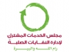 وظائف_ Environmental Officer
