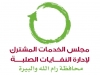 حملة أسبوع النظافة في محافظة رام الله والبيرة